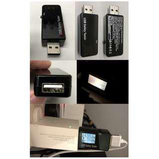 USB Safety Tester J7-T USB測電量計