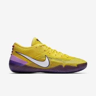 e269a34f6d80 Nike AD NXT 360 AQ1087-700