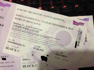 Yoona 允兒 Hong Kong fanmeeting 2018