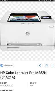 3折 HP 彩色鐳射打印機 99%新 Color LaserJet Pro M252n
