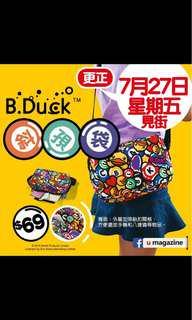 U magazine B Duck 袋