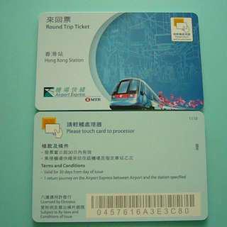 $8/張 機場快線 香港站來回車票 (無票值 只作收藏)