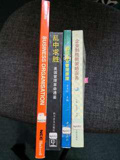 Business books x 4