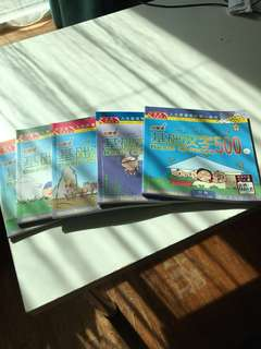 Sage Formula Basic Chinese 500 set of 5 books