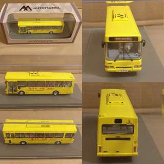 全新  皇崗巴  巴士模型