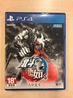 PS4 人中北斗
