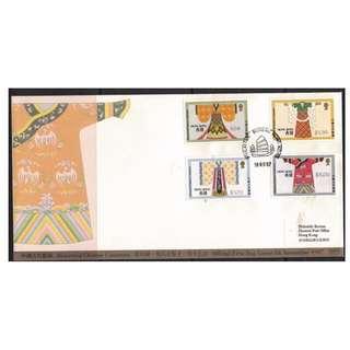 香港 1987年 古代服飾集郵組首日封
