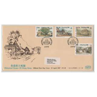 香港 1987年 香港舊日風貌集郵組首日封