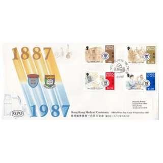 香港 1987年 香港醫學百週年紀念郵票集郵組首日封