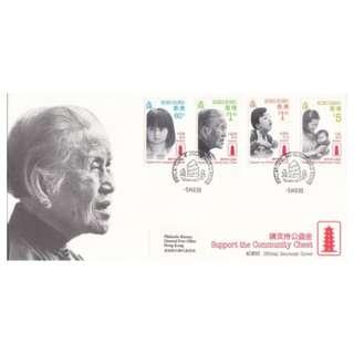 香港 1988年 請支持公益金郵票集郵組紀念封