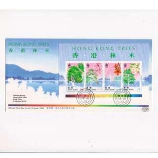 香港 1988年 香港林木小全張集郵組首日封