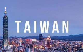 TAIWAN ROUNDTRIP AIRFARE