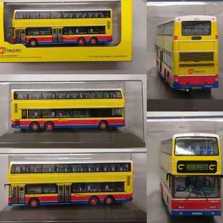 全新 城巴 2212 @E11  Dennis Trident 巴士模型