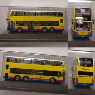 全新 城巴 E500 MMC  9110@40 巴士模型