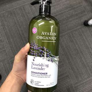 Avalon Organics nourishing Lavender conditioner 907g 32oz