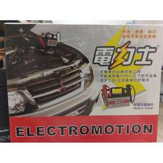 (請先詢價) 電力士 A100 救援電池 電源供應器
