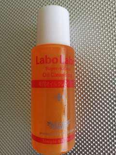 Labo Labo Super Pore Cleansing Oil