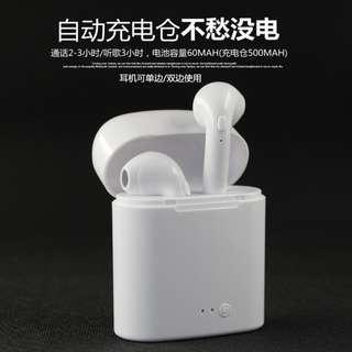 流行 回購區 i7S TWS 有充電倉 無線 雙耳 藍牙 耳機 安卓 蘋果皆可用 上班  一對二 交換禮物i7STWS