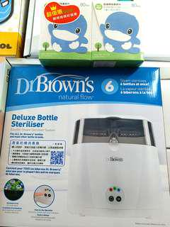 Dr Brown's 蒸氣奶樽消毒器 一年保養 送Kuku 孖裝柔舒巾