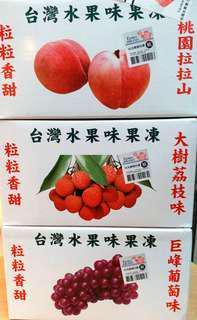 台灣水果味果凍三盒