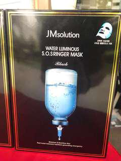 JM Solution Water Luminous Face Sheet Mask