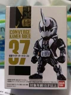 Converge Kamen Rider 37