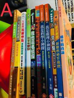 中英兒童書籍