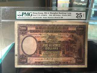 1930年匯豐500元啡妹25分
