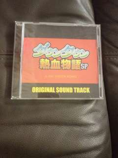 熱血物語 sp original sound track