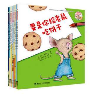 Fun with Mouse & Friends Series |要是你给老鼠吃饼干系列*Simplified Chinese*age4-6岁