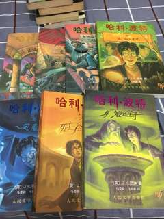 Harry Potter series CHINESE