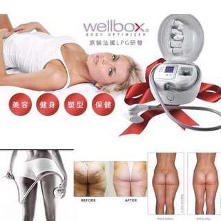 (可議價😊法國原裝 LPG Wellbox S 最新加強版 全身美容儀( 法國原裝進口,全球保固二年 )