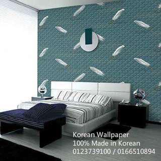 Korea wallpapers