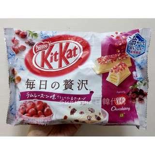 🚚 售完 日本 KitKat 毎日の贅沢 蔓越莓 杏仁 萊姆酒葡萄乾冰淇淋 白巧克力 餅乾