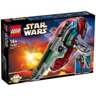 Lego 75060 Slave 1