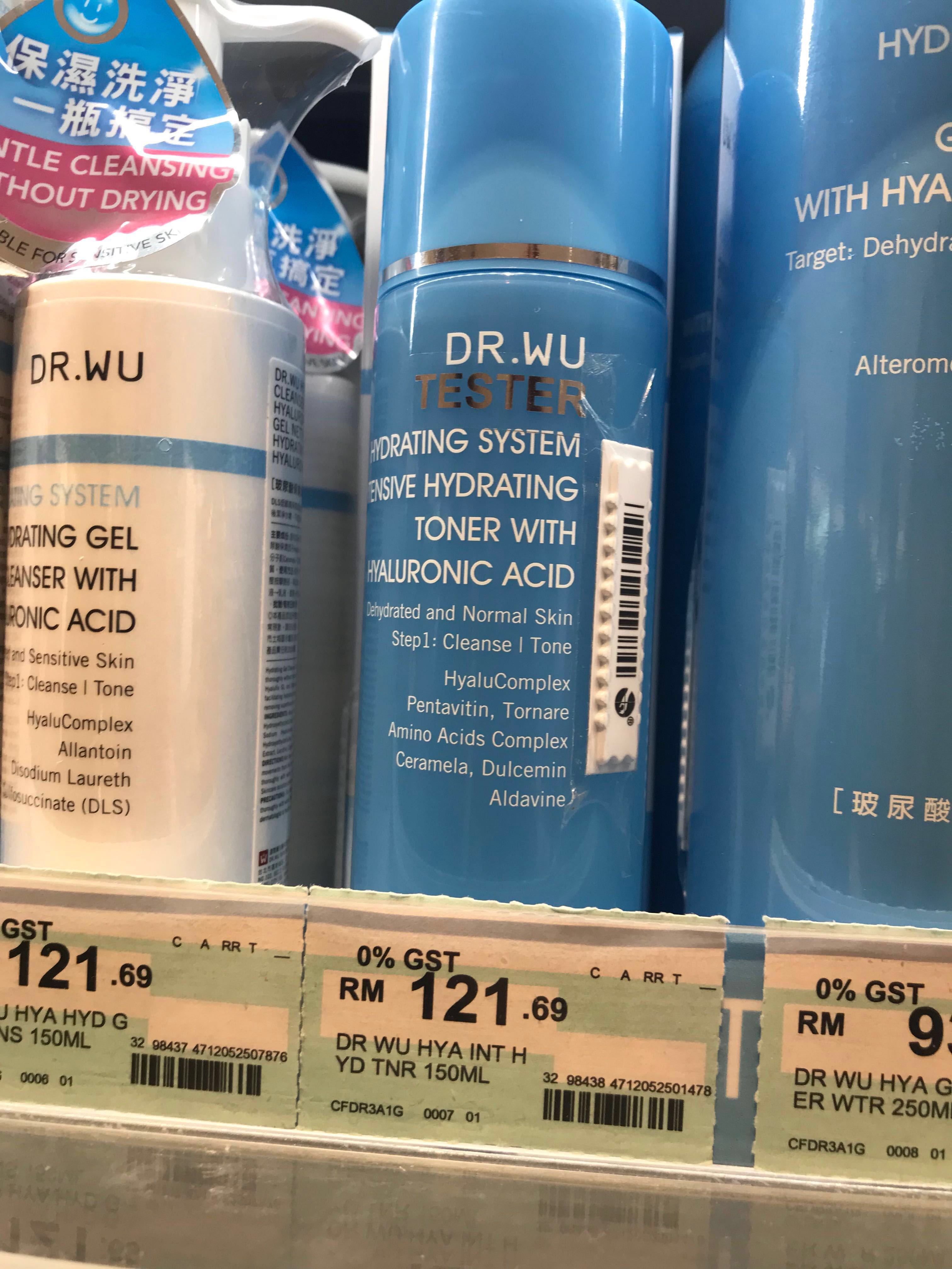 Drwu Hydrating System Intensive Toner 150ml Letgo80 Share This Listing