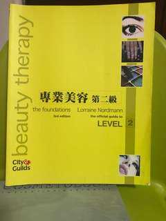 ITEC 國際證書 化妝課程 書籍 $150 2本  95% new  原價約450