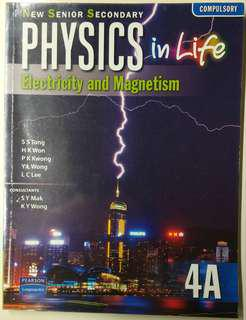 Nss physics book 4a 4b (electricity and magnetism)