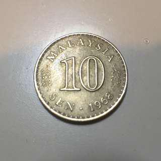 Half of Century Old Coin 1968 -Duit Syiling Lama 1968
