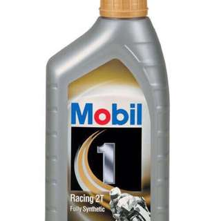 Mobil 1 Fully Synthetic 2T Oil