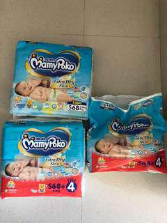 Cheapest Mamypoko diapers S
