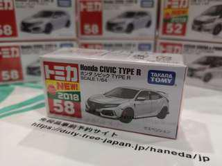 DIECAST HONDA CIVIC TYPE R 2017