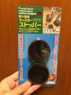 耐磨防滑輪子卡垫 (furniture stabilisation caster stopper)