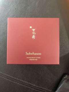 🚚 Sulwhasoo Time Treasure Kit (3 items) FAST DEAL