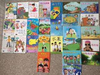 童童系列,幼幼系列 and EdVenture Chinese books