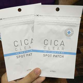 cica clear pimple patch