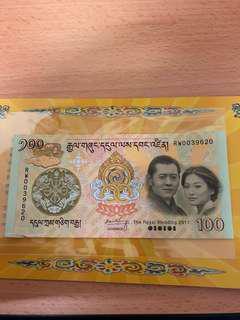 Bhutan 2011 Royal Wedding Commemorative Note