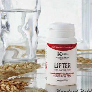 法國Kderm Lifter Beautiful Skin童顏美白丸扛衰 補充劑美白丸