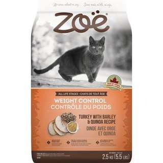 Zoe Cat Weight Control Turkey With Barley & Quinoa 2.5kg