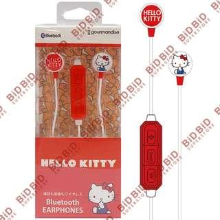 Hello Kitty 藍牙 耳機 耳筒 Bluetooth Earphone Wireless 無線 支援 智能電話 聽歌 音樂 接聽電話 通話 SANRIO gourmandise